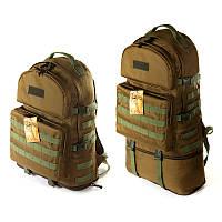 Тактический туристический супер-крепкий рюкзак 40-60 литров койот