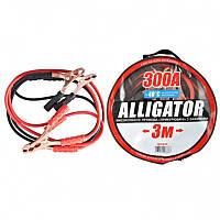 Пусковые провода для автомобиля CarLife Alligator 300A BC633