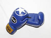 Перчатки боксерские CLUB STAR  BWS PVC (8 oz синий)