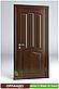 Міжкімнатні двері з масиву дерева Орландо, фото 3