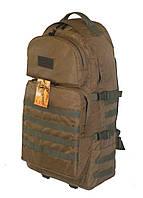 Тактичний військовий туристичний супер-міцний рюкзак 60 літрів Койот