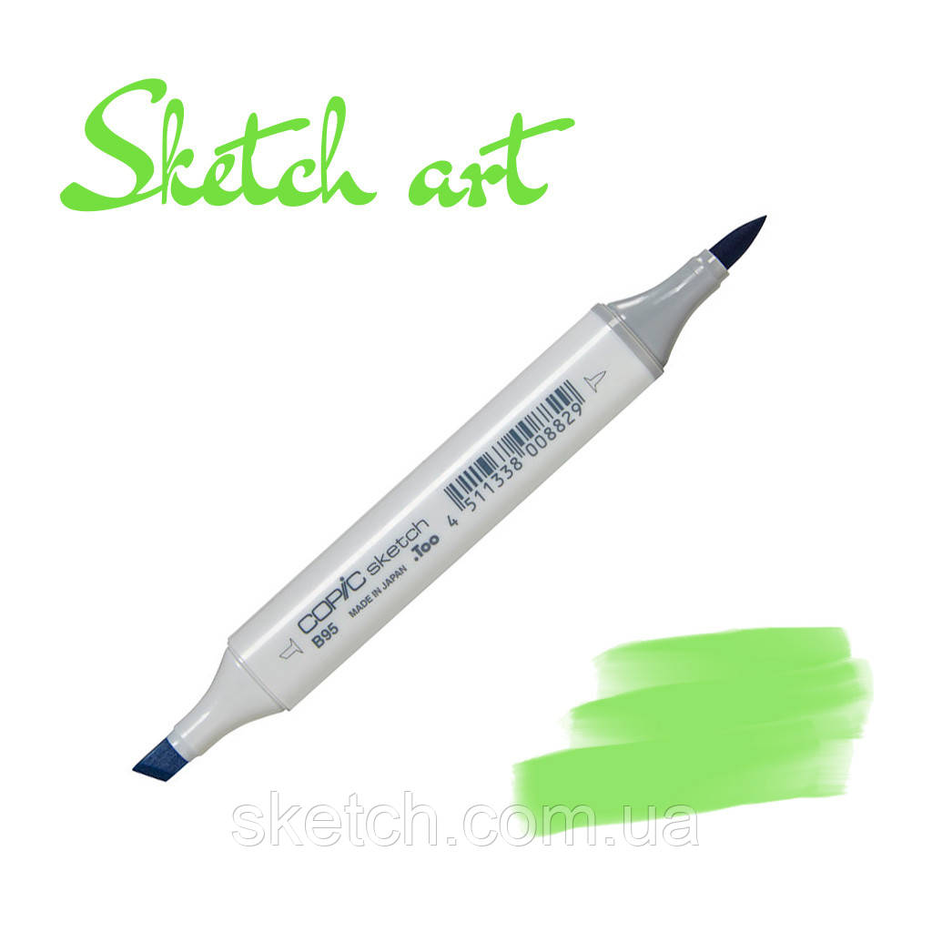 Copic маркер Sketch, #YG-05 Salad