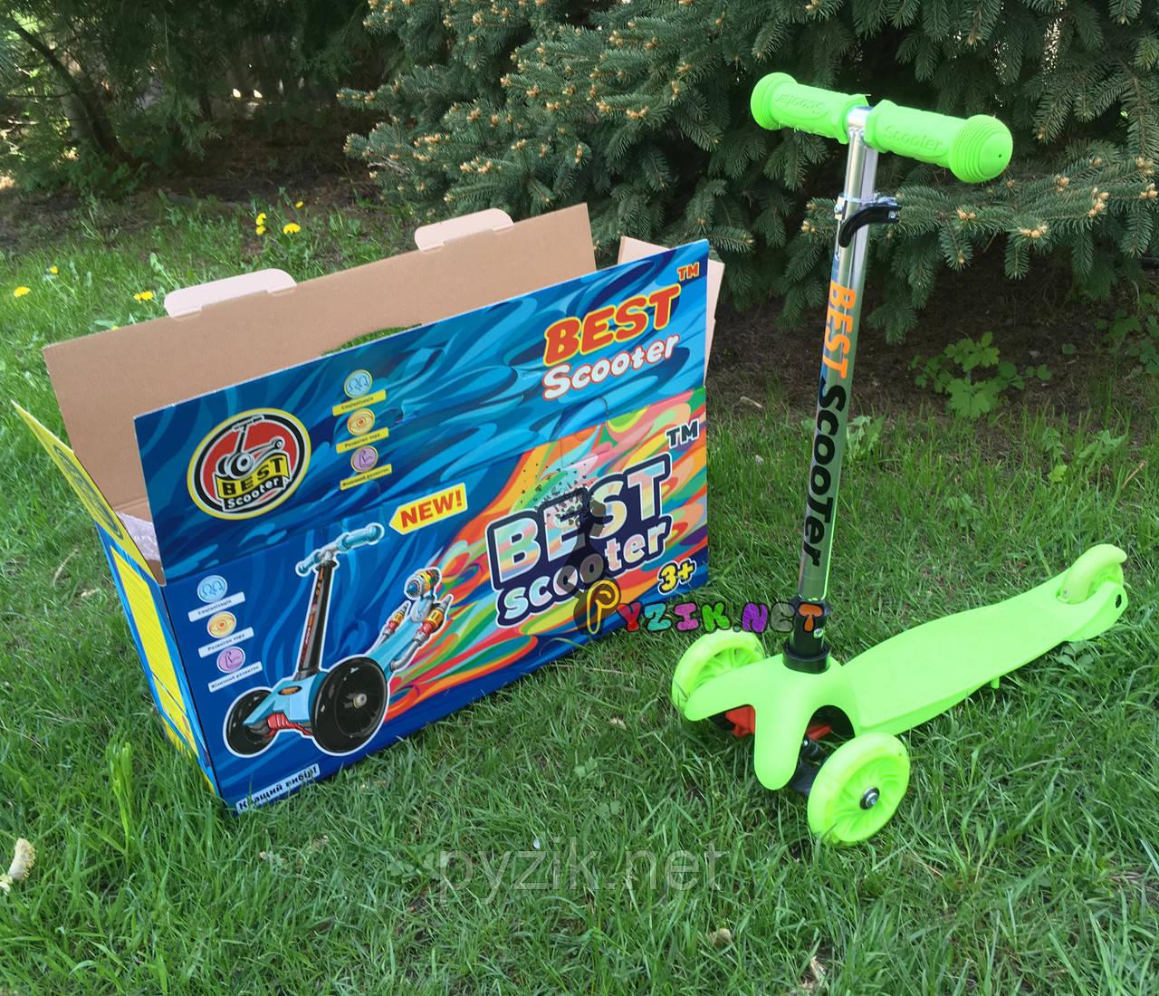 Трехколесный самокат Best Scooter Mini с регулировкой высоты руля, цвет на выбор