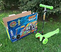 Трехколесный самокат Best Scooter Mini с регулировкой высоты руля, цвет на выбор, фото 1