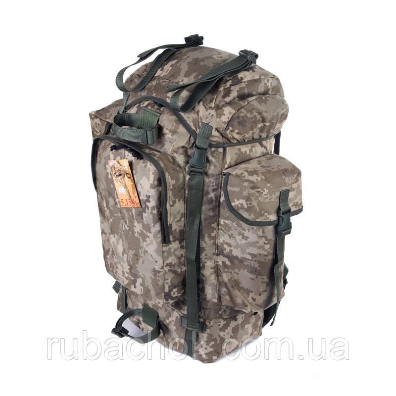 Туристический армейский супер-крепкий рюкзак на 75 литров пиксель с ортопедической пластиной.