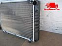 Радиатор водяного охлаждения ГАЗ 3302 (3-х рядн.)пр-во Прогресс). 3302-1301010. Цена с НДС. , фото 5