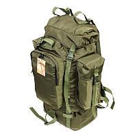 Туристический армейский крепкий рюкзак на 75 литров афган