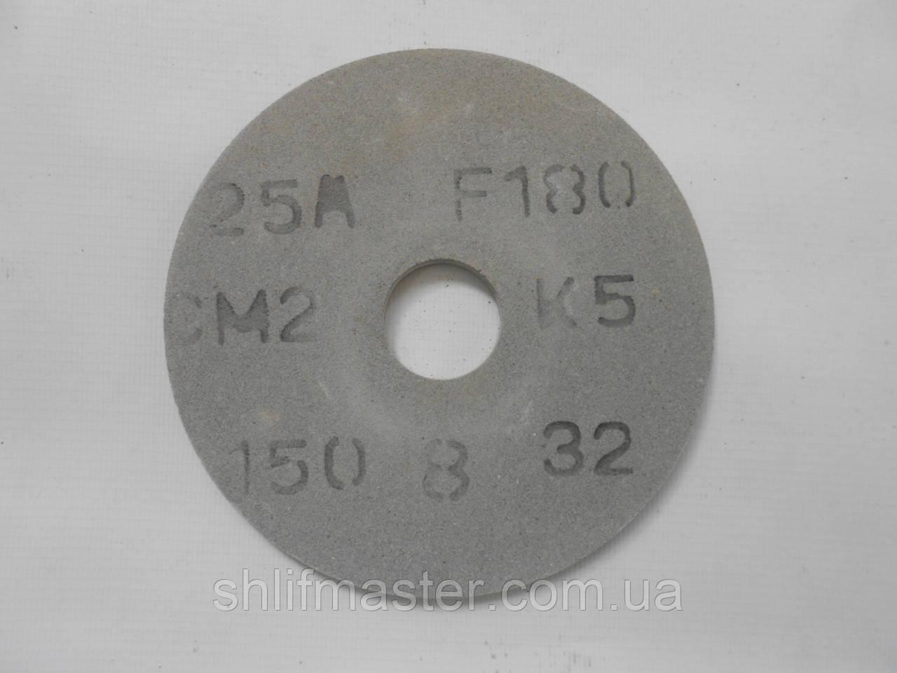 Круг для заточки пил 3П 25А 150х8х32 6 СМ