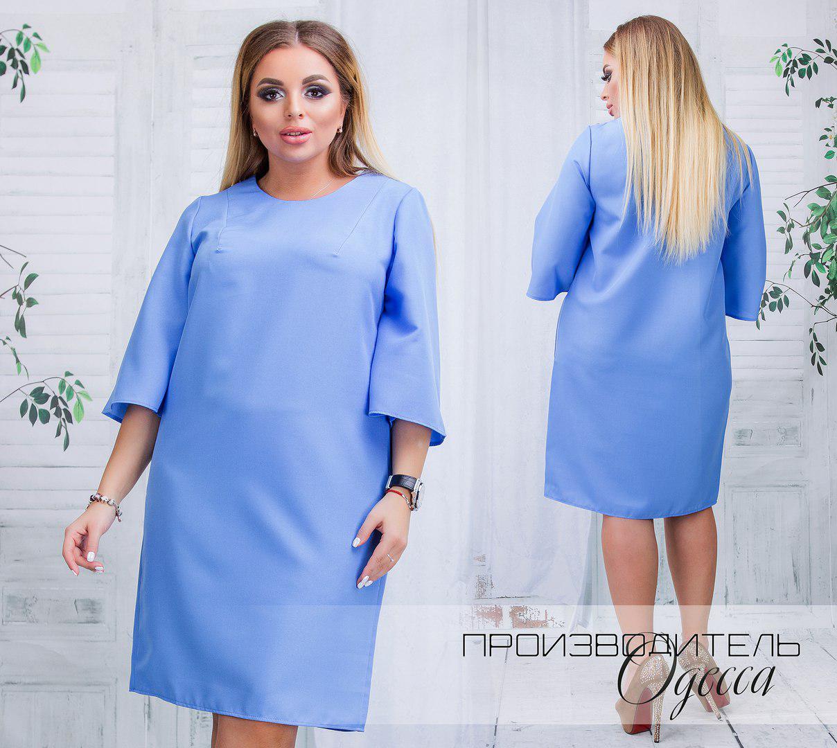 Женское платье Leona