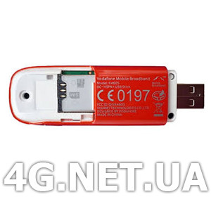 Huawei 4605