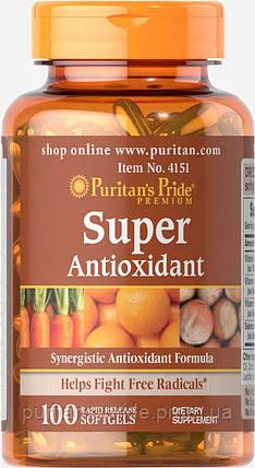 Супер Антиоксидант формула Puritan's Pride Super Antioxidant Formula 100 Softgels, фото 2