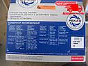 Карбюратор ВАЗ 21081, ЗАЗ (1,1л) (пр-во ПЕКАР). Ціна з ПДВ, фото 8