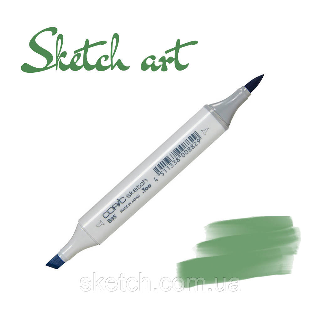 Copic маркер Sketch, #YG-67 Moss