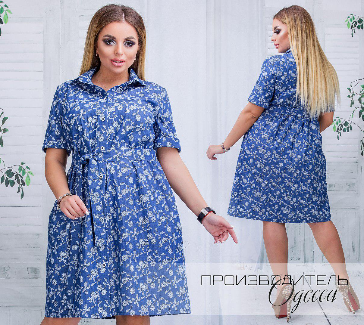 Джинсовое платье Жанна