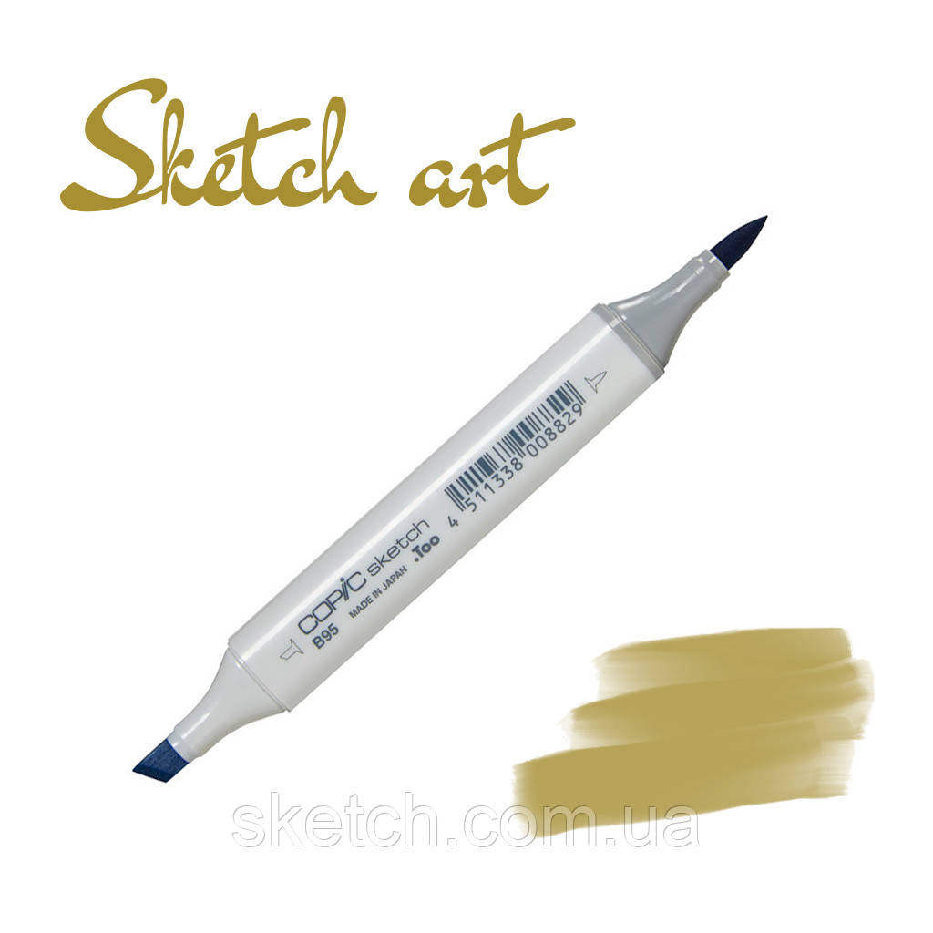Copic маркер Sketch, #YG-95 Pale olive