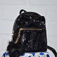 Черный женский рюкзак, сумка, с двусторонней пайеткой, женский рюкзачок с бантом и меховым помпоном