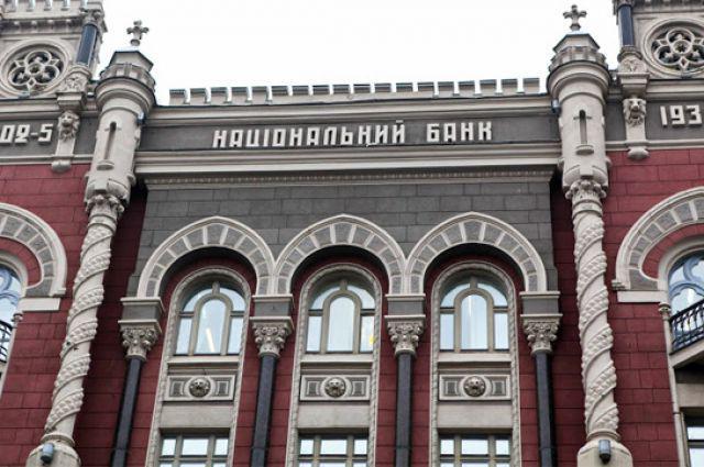 Хранилище Национального Банка Украины, г. Киев.