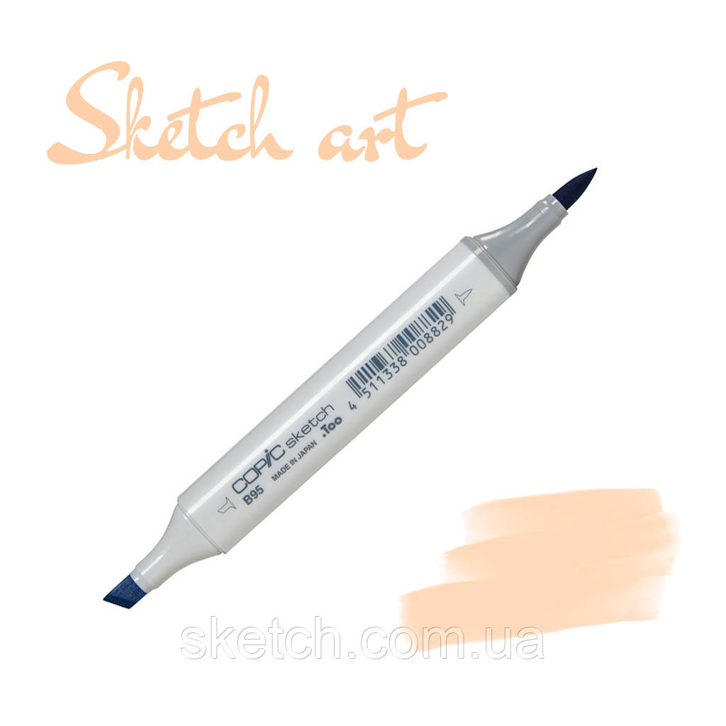 Copic маркер Sketch, #YR-00 Powder pink