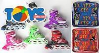 Детские ролики, аксессуар для спортивных игр, BT-RS-0013