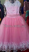 Детское нарядное платье бальное Валансьен.  Возраст 6-7 лет. Розовое