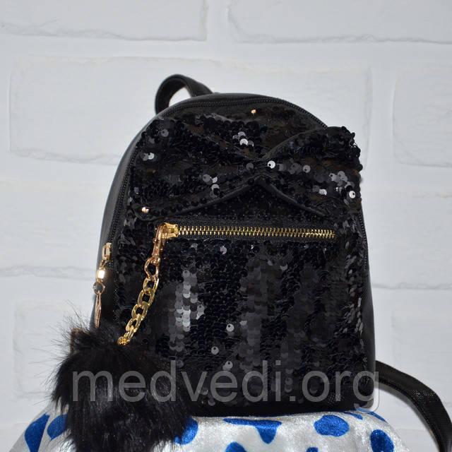 Черный женский рюкзак с пайетками