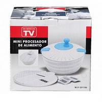 Многофункциональная терка с контейнером Mini Procesador de Alimento MJY-201188