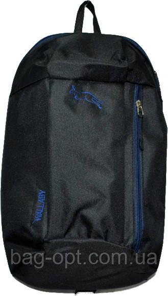 Рюкзак спортивный черный Wallaby (41*24*9) Art.151