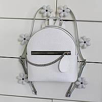 """Женский кожаный рюкзак """"Judy"""" белый с плетением, фото 1"""