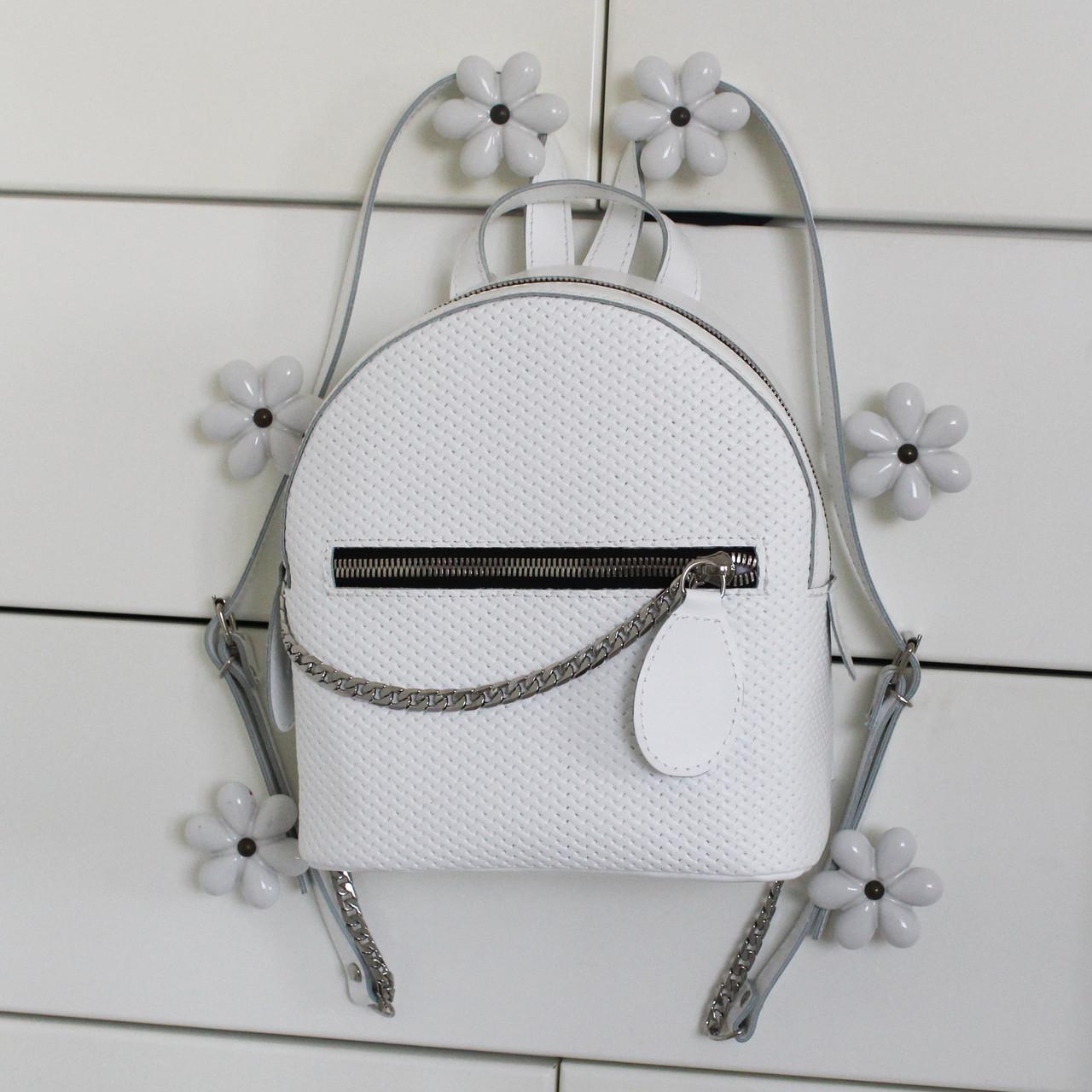 """Женский кожаный рюкзак """"Judy"""" белый с плетением"""