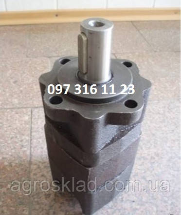 Гидромотор МГП - 160