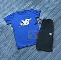 Мужской комплект футболка + шорты New Balance синего и черного цвета (люкс  копия) 2c82bb90053