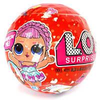 Кукла LOL красный шар светящийся