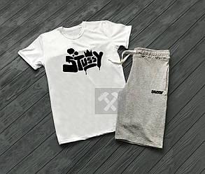 Мужской комплект футболка + шорты Stussy серого цвета (люкс копия)