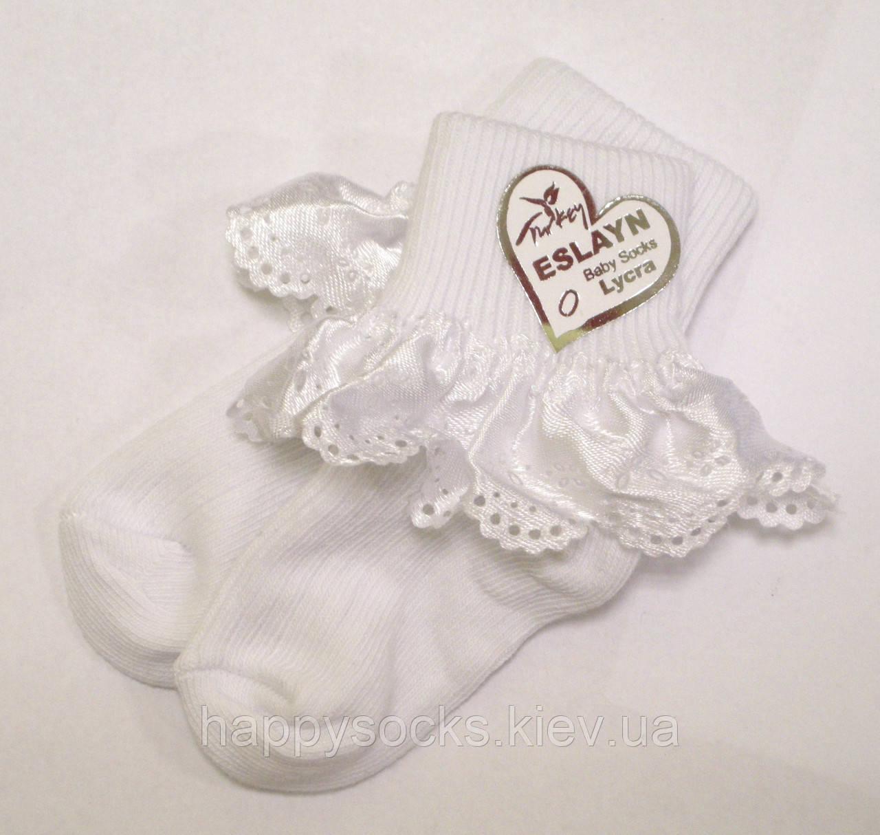 Носочки для новорожденных с рюшем белого цвета