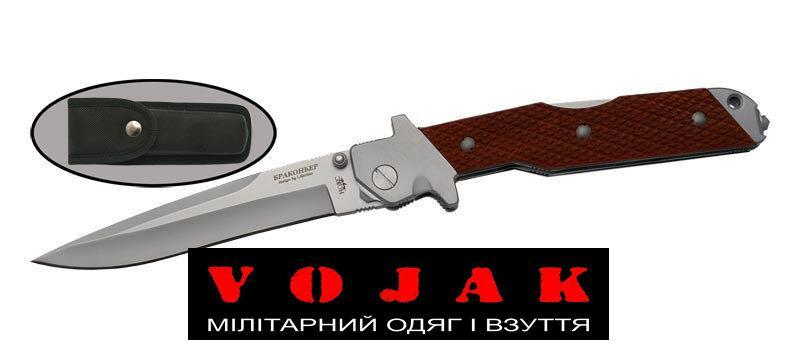 Нож складной механический Браконьер