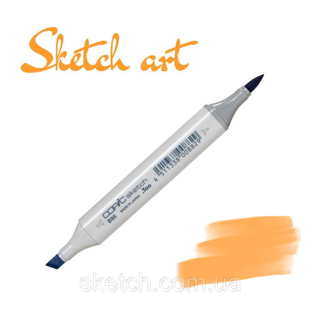 Copic маркер Sketch, #YR-15 Pumpkin yellow