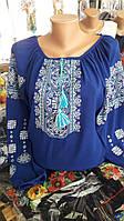 Женская вышитая блуза