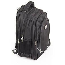 Рюкзак для ноутбука Star Dragon 33х50х22 ткань Карбон Рlain  кc335ч, фото 2