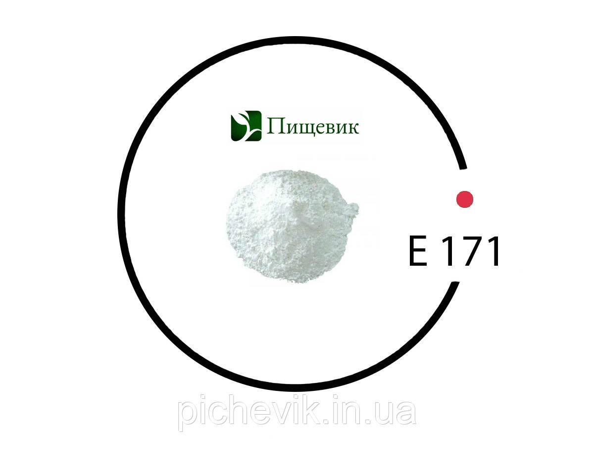 Краситель Диоксид титана (белый) (пищевой) (Китай) вес:1 кг