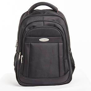 Рюкзак для ноутбука BaoHua 3 отделения 33х46х18 ткань Карбон Plain , фото 2
