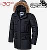 Зимние мужские куртки Braggart Dress Code - 1006#1005 черный