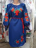 Женское вышитое платье широкий размерный ряд