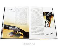 Охотничье и спортивное оружие мира. Германия, фото 3