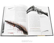Охотничье и спортивное оружие мира. Германия, фото 2