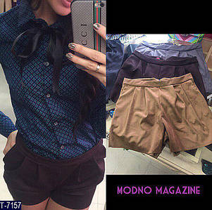 Женские стильные из токогозамша летние шорты
