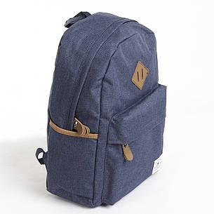 Рюкзак студенческий Star Dragon синий 2 отделения 28х42х16 ткань Полиэстр  , фото 2