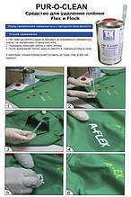Рідина для видалення термотрансферних плівок Флекс і Флок Pur-o-clean ( Англія)