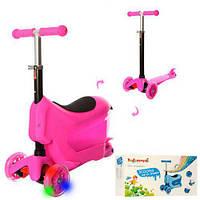 Детский самокат трехколесный беговел толокар 3 в 1  Dodopony JR3-029 Pink