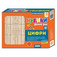 Деревянные кубики Цифры, Зірка, 87931