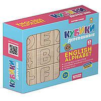 Деревянные кубики Английский алфавит, Зірка, 86529